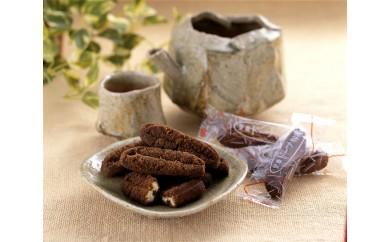 [№5747-0245]黒糖ドーナツ棒 12本入り×7袋 ★沖縄産黒糖100%使用★