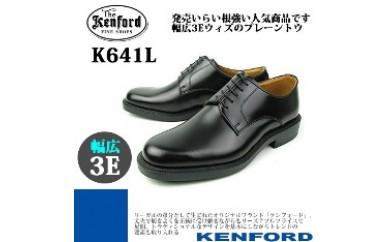 (27.0cm)KENFORD ケンフォード 幅広3Eウィズのプレーントウ ビジネスシューズ K641L