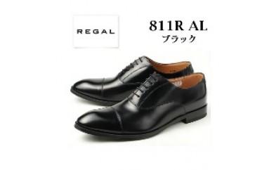 REGAL リーガル(ブラック) エレガントに仕上げたストレートチップ 811R AL(サイズ:24.5~27.0)【バリエーションBR77f-BR77k-V】