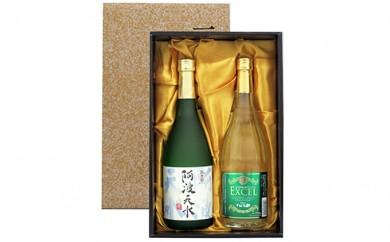 [№5541-0064]純米吟醸阿波天水・リキュールセット