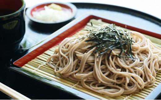 [№5749-0277]北海道産そば粉・小麦粉使用 大平原そば250g×10(約30人前)