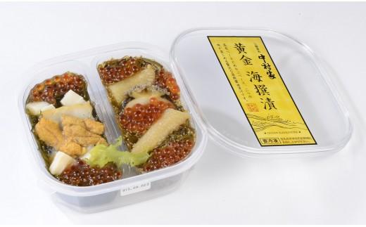 014001 中村家 黄金海撰漬 340g