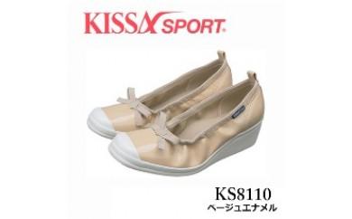 KISSA SPORT キサスポーツ(ベージュエナメル) シャーリングリボン付ウェッジパンプスKS8110(サイズ:22.0~24.5)【バリエーションBR100a-BR100f-V】
