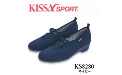 KISSA SPORT キサスポーツ(ネイビー) レディース クロスベルトパンプス KS8280(サイズ:22.0~24.5)【バリエーションBR93a-BR93f-V】