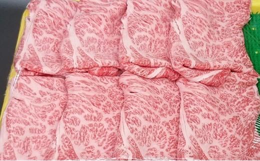 [№5562-0082]【宇部牛】 肩ローススライス肉 550g