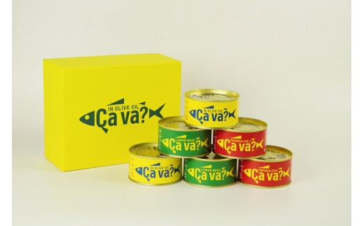 010030 サヴァ缶3種アソート6缶セット