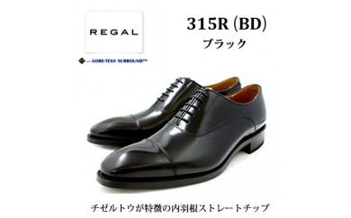 REGAL リーガル メンズ ストレートチップ ビジネス シューズ 315R BD(サイズ:23.5~27.0)【バリエーションBR13d-BR13k-V】