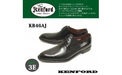 KENFORD ケンフォード 艶感が美しいプレーントゥ ビジネスシューズ KB46AJ(サイズ:24.5~27.0)【バリエーションBR25f-BR25k-V】