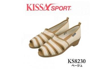 KISSA SPORT キサスポーツ(ベージュ) 通気性にも優れたオープントゥパンプス KS8230(サイズ:22.0~24.0)【バリエーションBR80a-BR80e-V】
