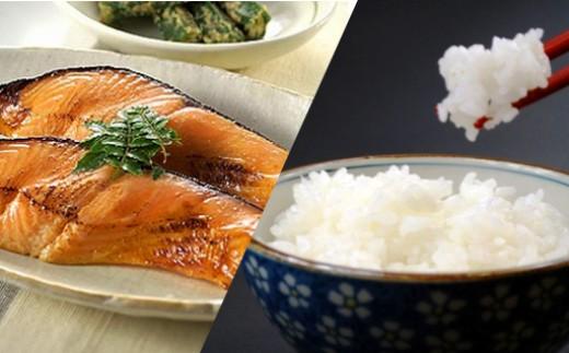魚沼産コシヒカリ2kg&ごはんのおともセットA