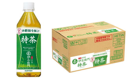 S14-07 サントリー伊右衛門特茶 500ml×24本 1ケース【ありがとう、平成キャンペーン】