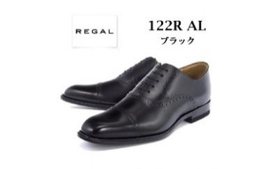 REGAL リーガル メンズ ストレートチップ ビジネスシューズ 122RAL(サイズ:23.5~26.5)【バリエーションBR57d-BR57j-V】