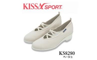 KISSA SPORT キサスポーツ(ベージュ) レディース クロスベルトパンプス KS8280(サイズ:22.0~24.5)【バリエーションBR92a-BR92f-V】