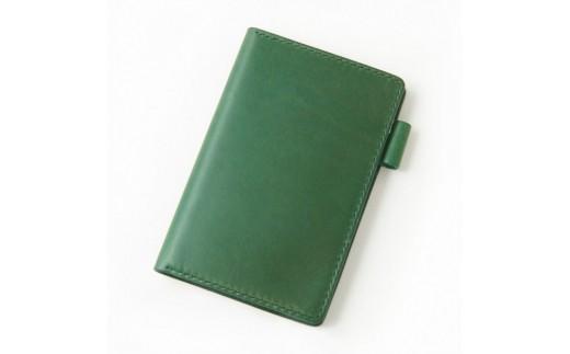 SIRUHA手帳ドイツ製金具と名入れセット(グリーン)