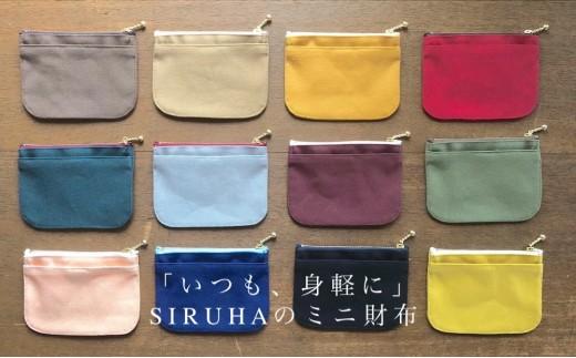 【1-44】ミニ財布(2点)