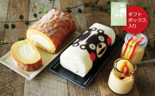 [J079-002002]南阿蘇のお菓子屋『古今堂』スイーツセット
