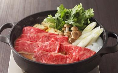[№5735-0328]備前黒牛(交雑種)すき焼用