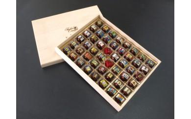 琉球泡盛BONBONショコラ木箱(48個入)#9362595