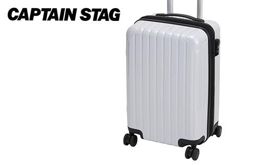 【02-081】キャプテンスタッグ トラベルスーツケース ホワイト
