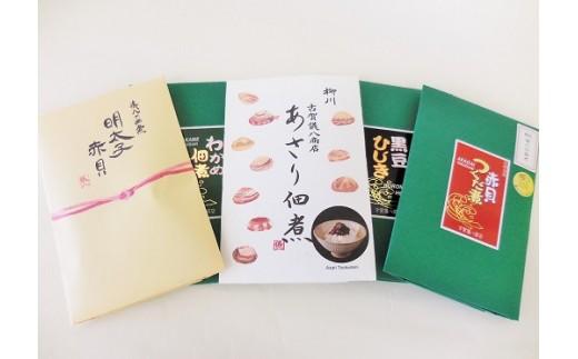 【A0-027】佃煮専門!古賀儀八商店セット