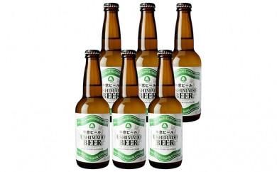 [№5735-0292]クラフトビール 牛窓ビール6本セット