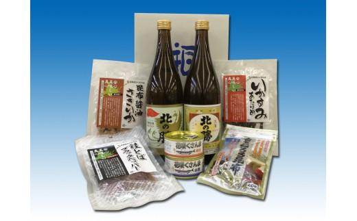CA-09002 地酒「北の勝」2種(鳳凰・大海)・サンマ缶・とろろ昆布・珍味