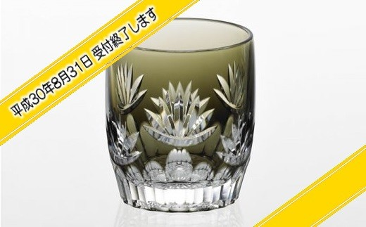 B-1326 カガミクリスタル社製「江戸切子 冷酒杯<睡蓮>」