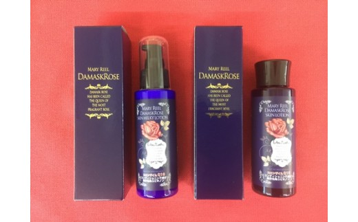B162 ダマスクローズ化粧水(スキンローション)と乳液 2点セット