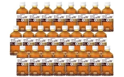 5-A からだすこやか茶W 350mlペットボトル(5ケース120本)