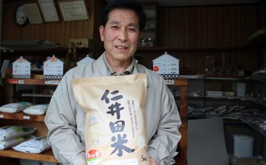 Bib-04 絶妙なバランスが大好評!井上米穀店の香るお米(十和錦)