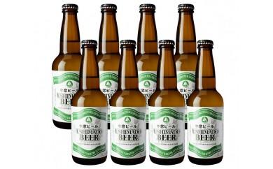 [№5735-0303]クラフトビール 牛窓ビール8本セット