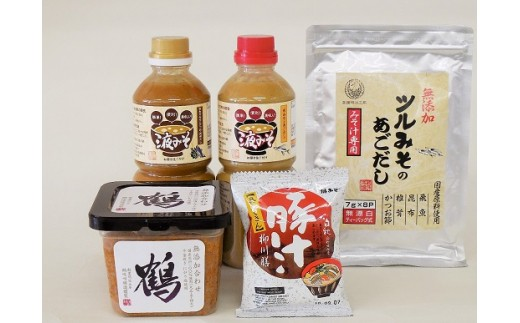 【A0-031】味噌セット