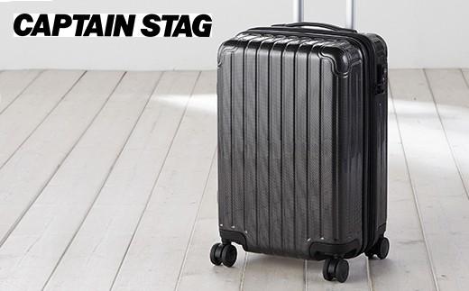 【02-082】キャプテンスタッグ トラベルスーツケース ブラック