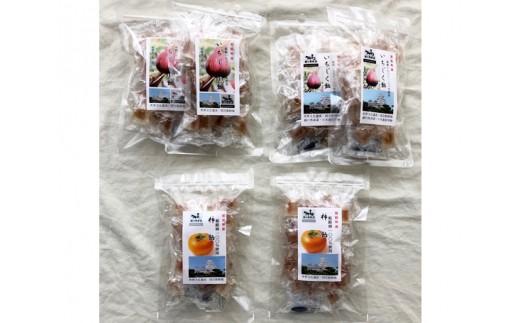 No.129 果実100%の飴セット