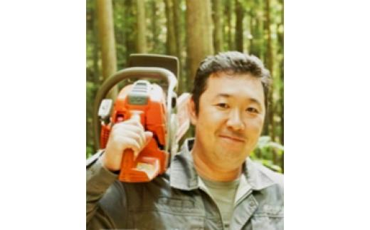 林業家・萩原信一さん
