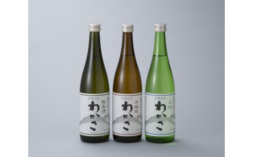 A12 日本酒飲み比べ 720ml 3本セット[髙島屋選定品]