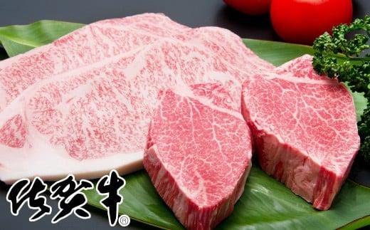 K-5 最高級ブランド銘柄!!佐賀牛「フィレステーキ」 180g×3枚&「サーロインステーキ」 200g×3枚(年12回)