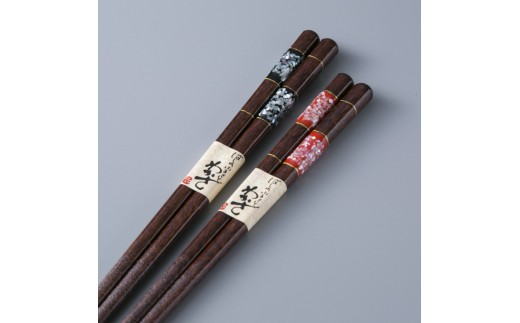 A23 若狭塗箸「淡雪」夫婦箸[髙島屋選定品]