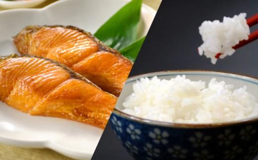 魚沼産コシヒカリ10kg&サーモン・たらこ・明太子セット