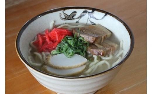 【ゆたかや】沖縄の塩!ぬちまーすスープの三枚肉そば(5食分)