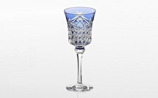 H-1349 カガミクリスタル社製「江戸切子 ワイングラス<幕襞に四角籠目紋>(青色)」