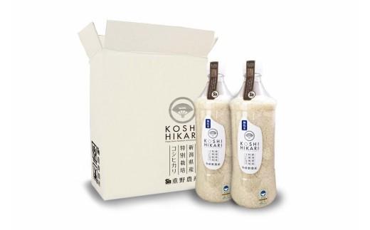 [B230]重ちゃんが愛情込めて作った無洗米コシヒカリ(1.8kgボトル×2)