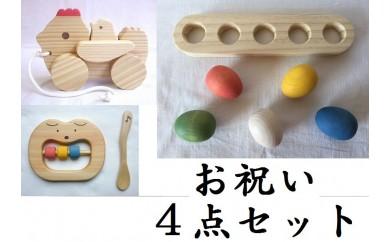 木のおもちゃ「組立てコッコちゃんJJ&たま5&歯がため&スプーン」4点セット