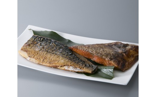 A17 焼鯖南蛮漬・焼魚醤油干しセット[髙島屋選定品]