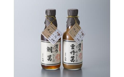 A21 鯛ひしお・雲丹ひしお 大瓶セット[髙島屋選定品]