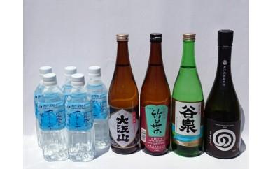 能登町酒景色(本醸造酒720)