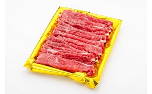 SS01 松阪肉 すき焼き(モモ・バラ) 600g