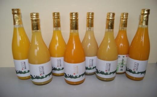 3-2 田縁農園の無添加100%ジュース8種セット