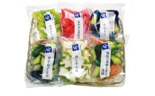 飛騨の夏を彩るお漬物! 夏の香味漬6品セット YMS-181S