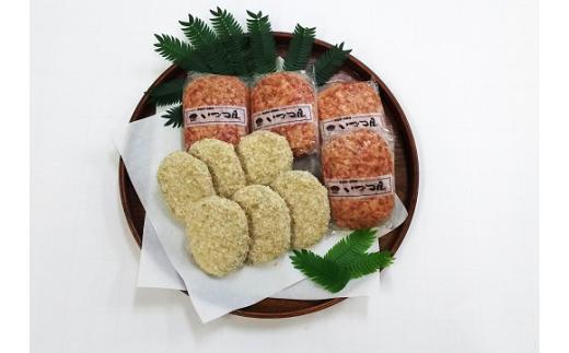 m4:丹波牛コロッケ&ハンバーグセット